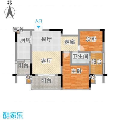 中渝爱都会83.45㎡三期8号楼C4户面积8345m户型