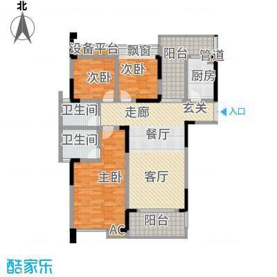 中渝爱都会116.45㎡三期8号楼D2户面积11645m户型
