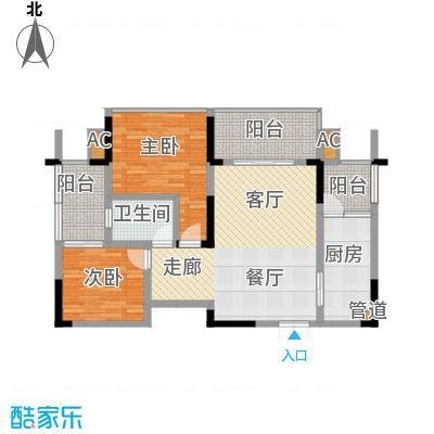 中渝爱都会83.45㎡9号楼C42面积8345m户型