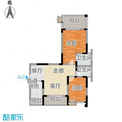 中渝爱都会86.90㎡9号楼C22面积8690m户型