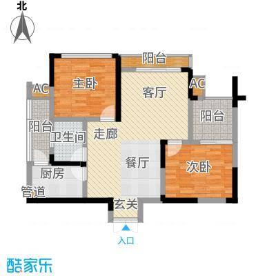 中渝爱都会76.93㎡9号楼C32面积7693m户型