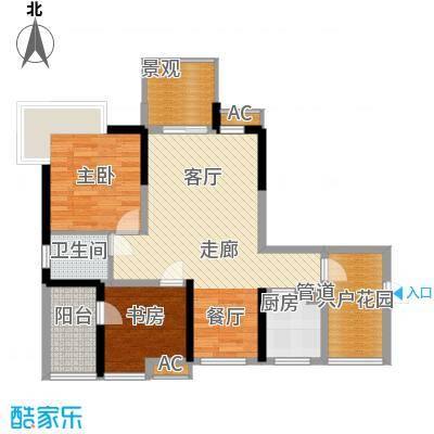 和坤和家园70.91㎡C栋1号2面积7091m户型