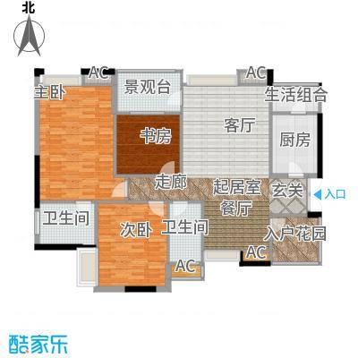 龙湖水晶郦城四组团125.00㎡面积12500m户型