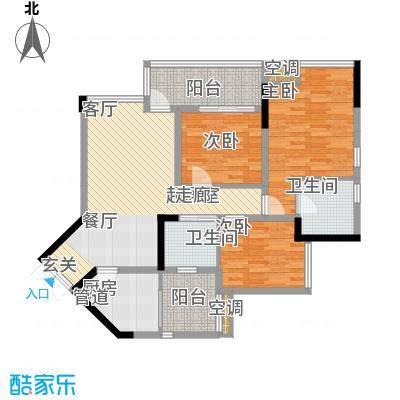 强辉金色池塘90.53㎡18号楼【SU面积9053m户型