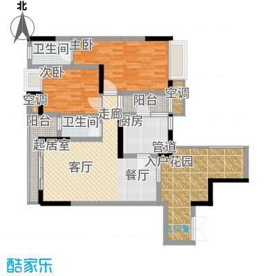 强辉金色池塘97.52㎡四期八号楼面积9752m户型