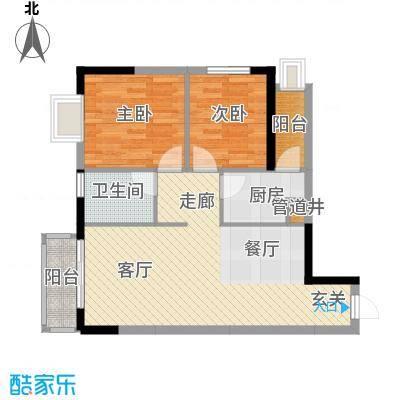 青青雅舍A11户型