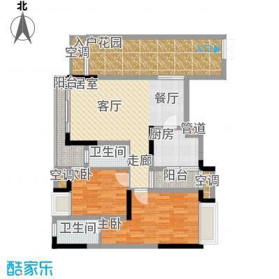 强辉金色池塘97.04㎡四期八号楼面积9704m户型