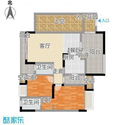 强辉金色池塘82.59㎡三期7号楼2面积8259m户型