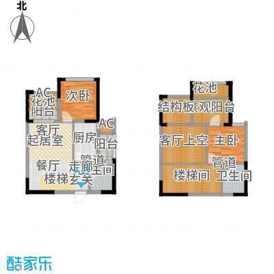 东原锦悦73.16㎡D面积7316m户型