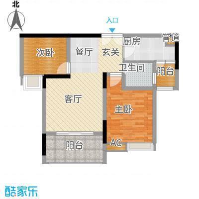 欧鹏K城30户型