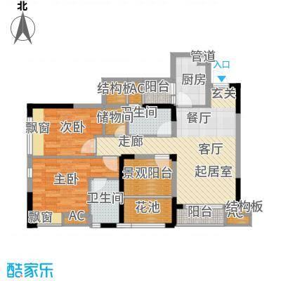 东原锦悦75.00㎡5-1标准平面面积7500m户型