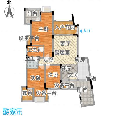 旭辉朗香郡119.00㎡三期42号楼标面积11900m户型