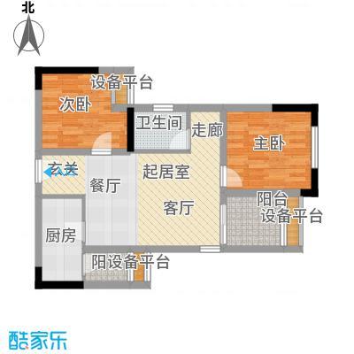 旭辉朗香郡59.06㎡五期6号楼标准面积5906m户型