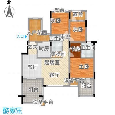 旭辉朗香郡130.99㎡A1a-3(已售完面积13099m户型