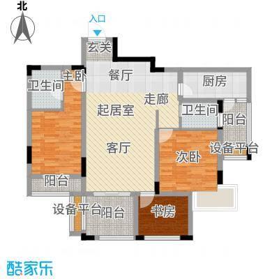 旭辉朗香郡93.03㎡一期2号楼D2/面积9303m户型