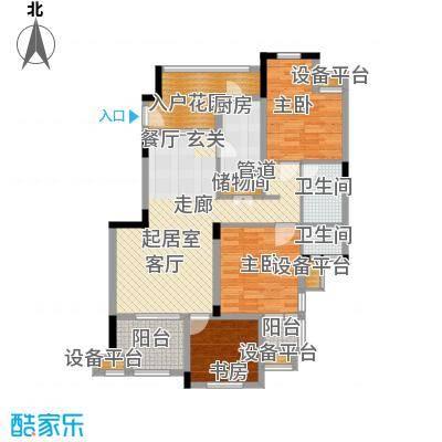 旭辉朗香郡94.00㎡三期41号楼标面积9400m户型
