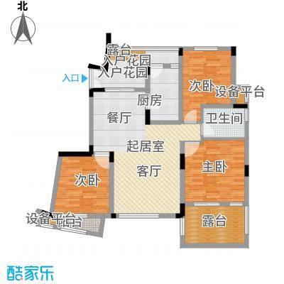 旭辉朗香郡92.00㎡四期44、48幢面积9200m户型