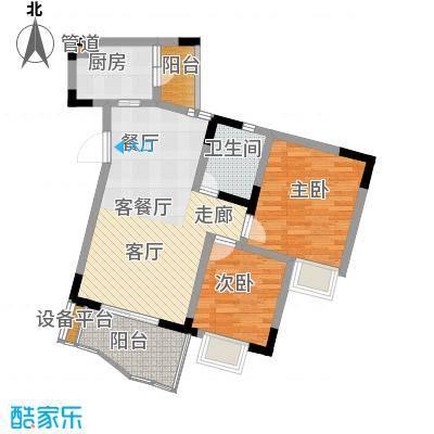 富悦新城70.88㎡D1栋三单元4号面积7088m户型