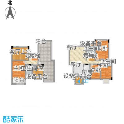 佳华世纪新城C区210.00㎡面积21000m户型