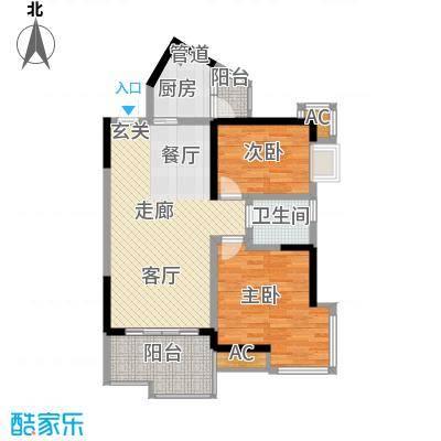 骏逸江南76.48㎡4面积7648m户型
