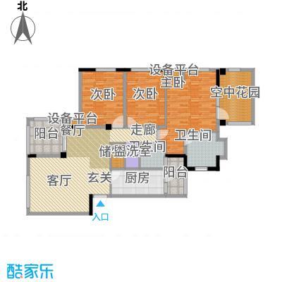 融科蔚城117.31㎡2面积11731m户型