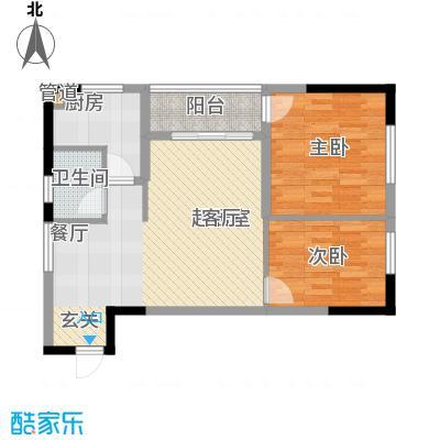 清河尚居65.72㎡4号面积6572m户型