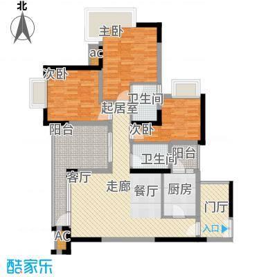鹏润蓝海92.56㎡C-4/5-C(已售完面积9256m户型