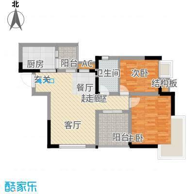 鹏润蓝海62.54㎡A3\A4-A面积6254m户型