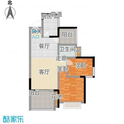 富洲新城76.62㎡江河水组团9号楼面积7662m户型
