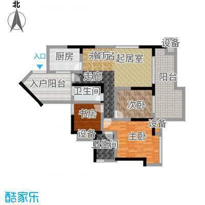 金辉融侨半岛香弥山1号93.79㎡1面积9379m户型