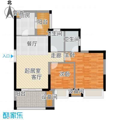 重庆天地雍江艺庭74.00㎡三期7号面积7400m户型