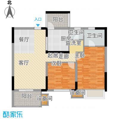 重庆天地雍江艺庭89.00㎡tower-面积8900m户型