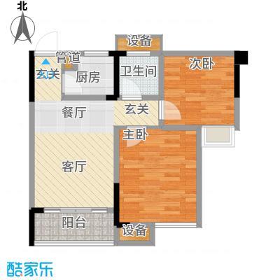 华宇金沙港湾51.37㎡F栋2-17层5面积5137m户型