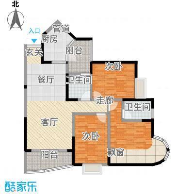 华宇金沙港湾105.28㎡B栋2单元2号面积10528m户型