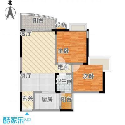华宇金沙港湾75.20㎡C栋4号房2面积7520m户型