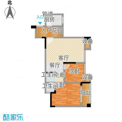 华宇金沙港湾65.13㎡F栋2-17层7面积6513m户型