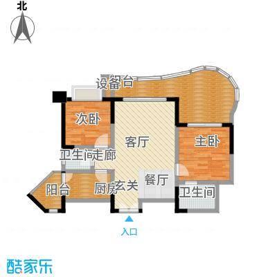 华宇金沙港湾72.47㎡D栋碧云楼2面积7247m户型