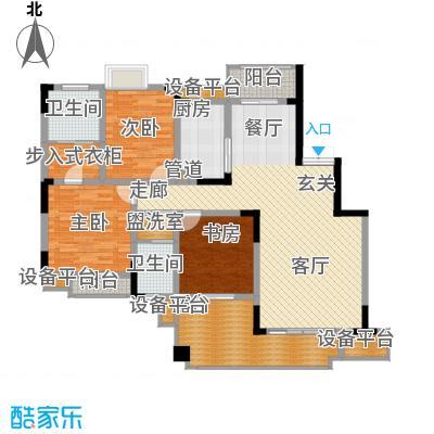 东原中央美地119.70㎡三期I面积11970m户型