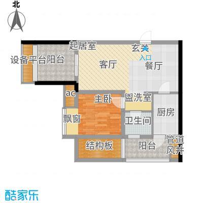 协信城50.60㎡二期6号楼标准层C面积5060m户型
