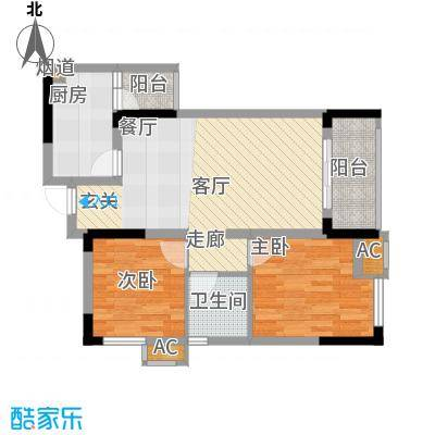 北城国际中心67.19㎡三期御景湾面积6719m户型