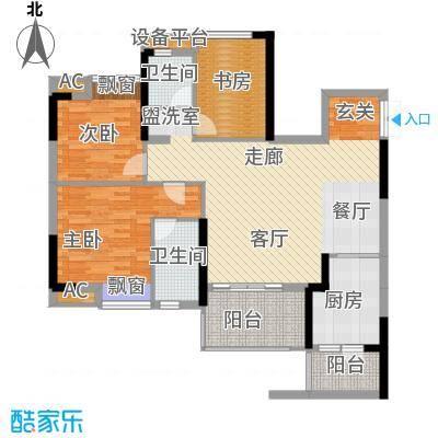 协信阿卡迪亚95.07㎡二期B3号楼面积9507m户型