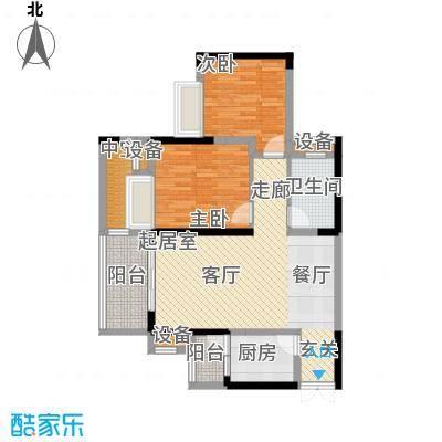 华宇北国风光户型