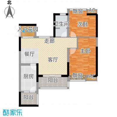 协信阿卡迪亚83.42㎡二期B1号楼面积8342m户型