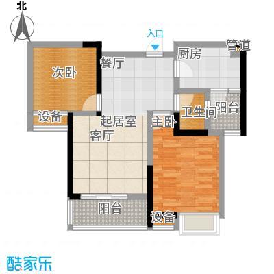 华宇北国风光57.00㎡面积5700m户型