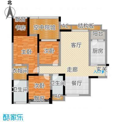 协信阿卡迪亚94.10㎡二期E1号楼面积9410m户型