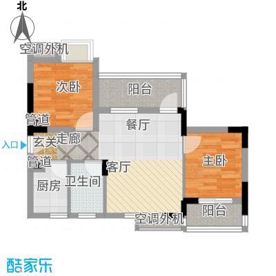 沛鑫四季香山3-4(C1户型