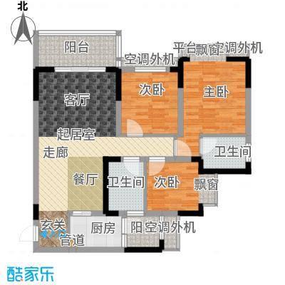 芸峰天梭派84.45㎡二期5/6号楼标面积8445m户型