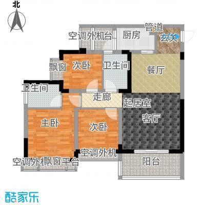 芸峰天梭派83.73㎡二期4号楼标准面积8373m户型