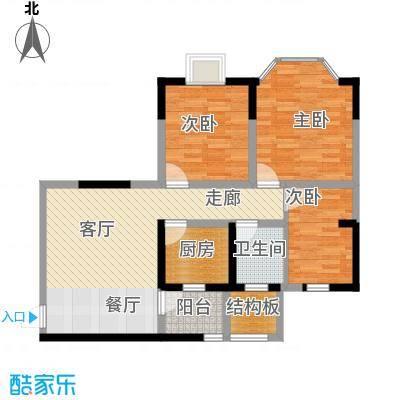 兰波红城丽景71.60㎡C-4、D-4-2面积7160m户型