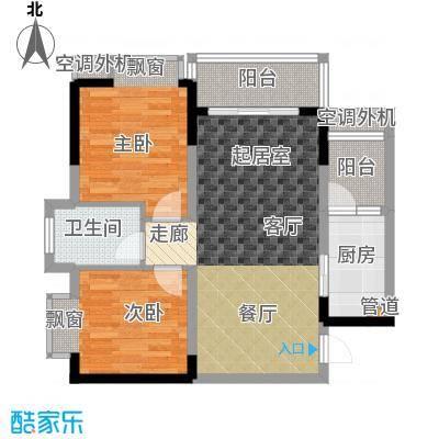 芸峰天梭派64.13㎡二期5/6号楼标面积6413m户型